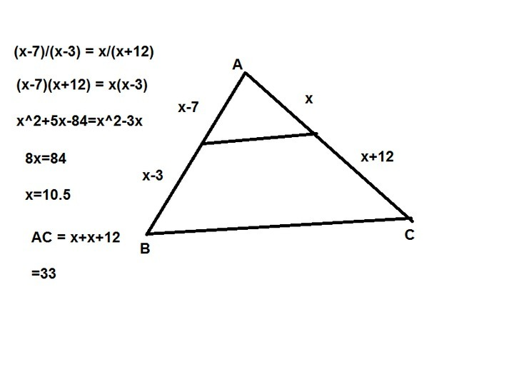 SOLUTION: In isosceles triangle AB$ (with AB = AC), point D